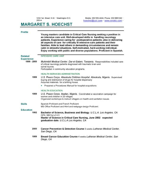 short resume example short resume examples short resume