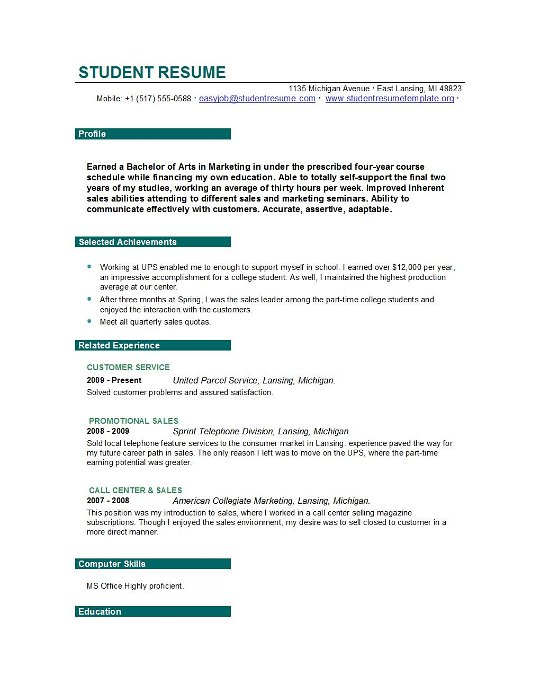 Resume examples for objective