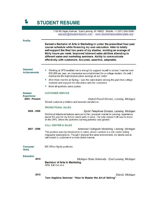 college graduate resume examples college student resume template httpwwwjobresumewebsite within college sample of college student resume