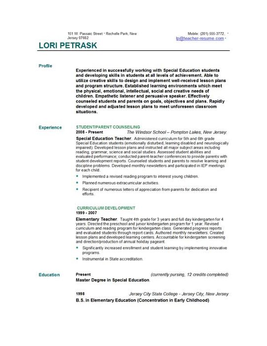 free sample teacher resume